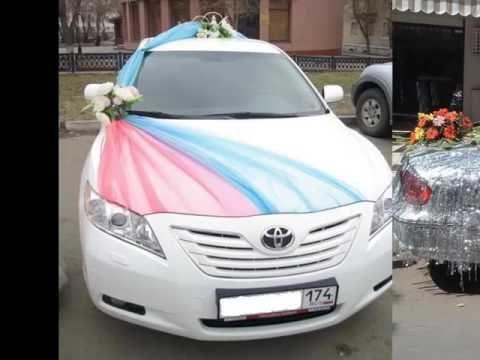 Wedding Car Decoration Quotes