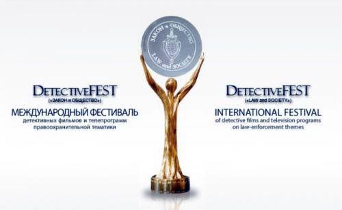 """Картинки по запросу Международный фестиваль """"DetectiveFEST"""""""