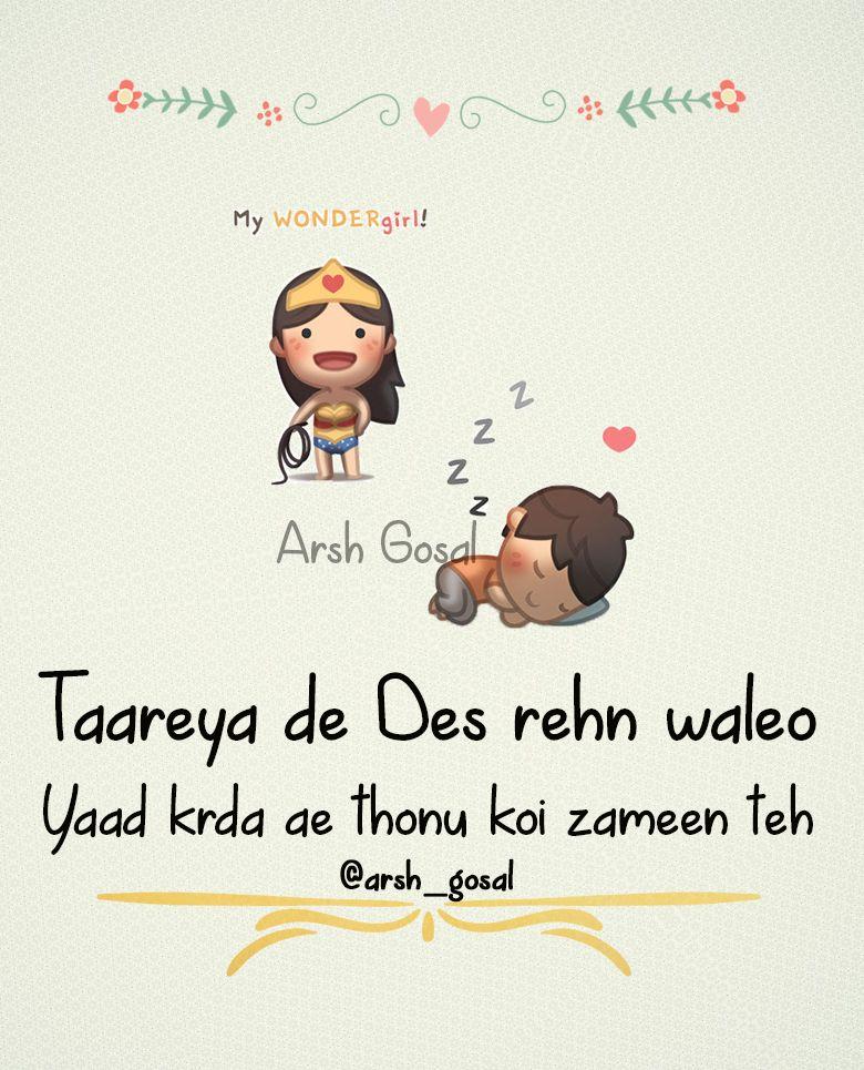 taareyadedes arshgosal punjabi feeling wording song