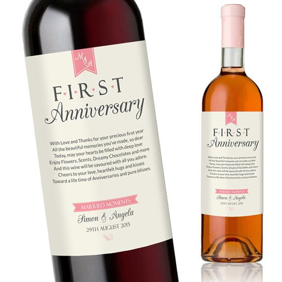 First Anniversary Wine Label - Personalised 1st Wedding - wine label