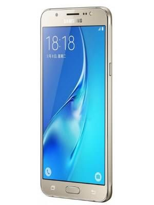 buy samsung galaxy j5 2017 price in flipkart snapdeal amazon ebay paytm shopclues. Black Bedroom Furniture Sets. Home Design Ideas