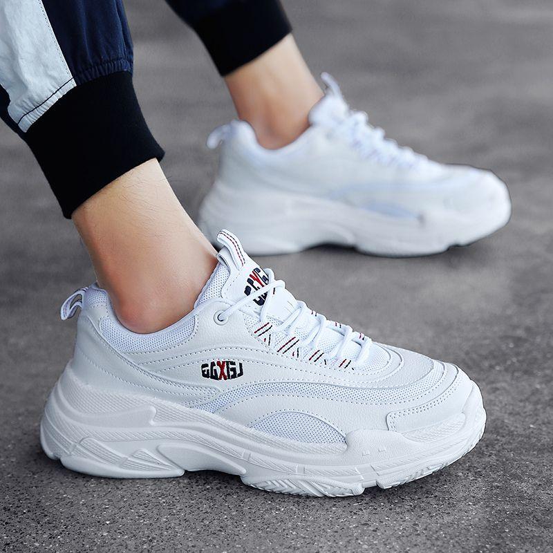 Unisex Taller School Sports Shoes White