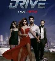 Drive 2019 Hindi Movie 720p Hdrip 900mb Esubs Download