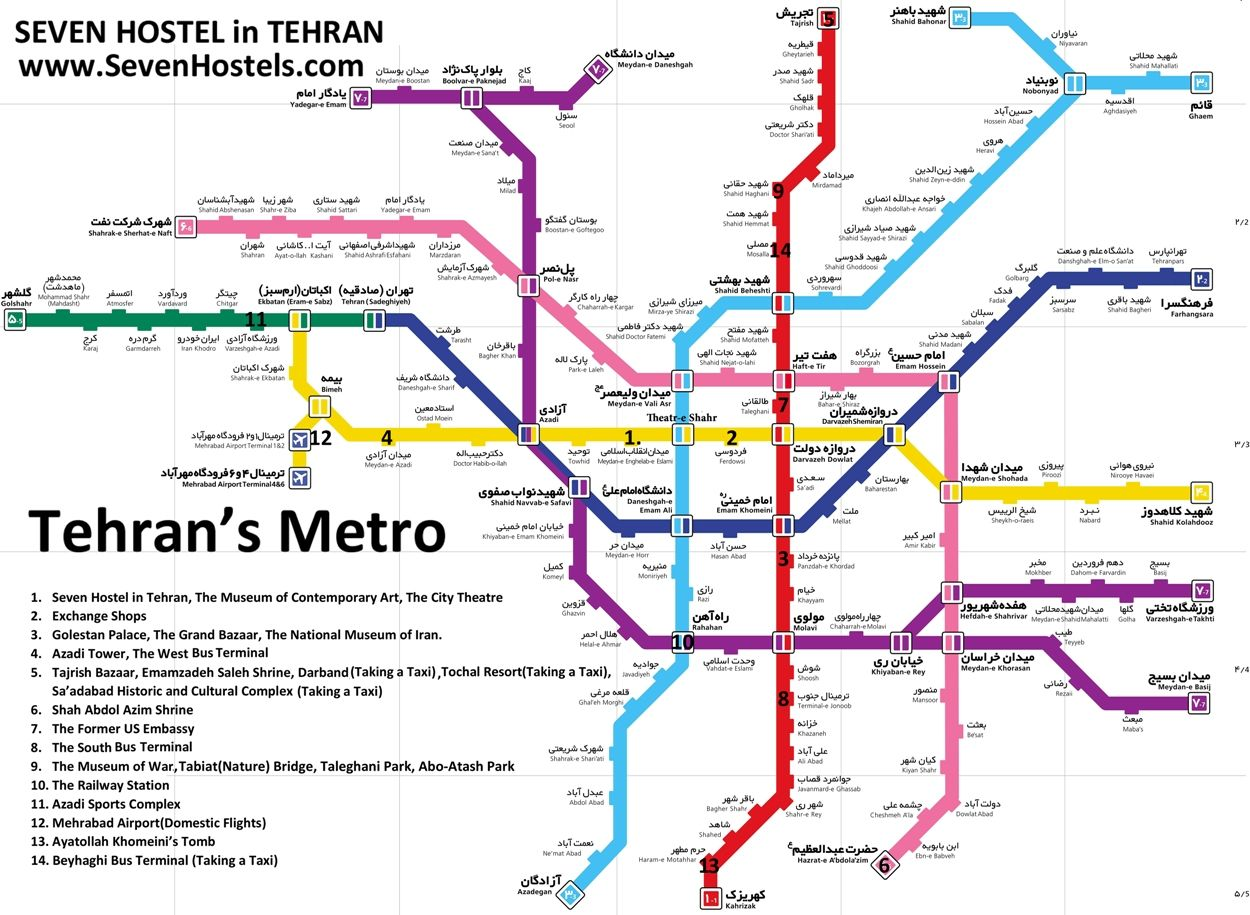 Tehran Metro is the most popular means of public transportation in Iran's capital and you can click above and download its map.