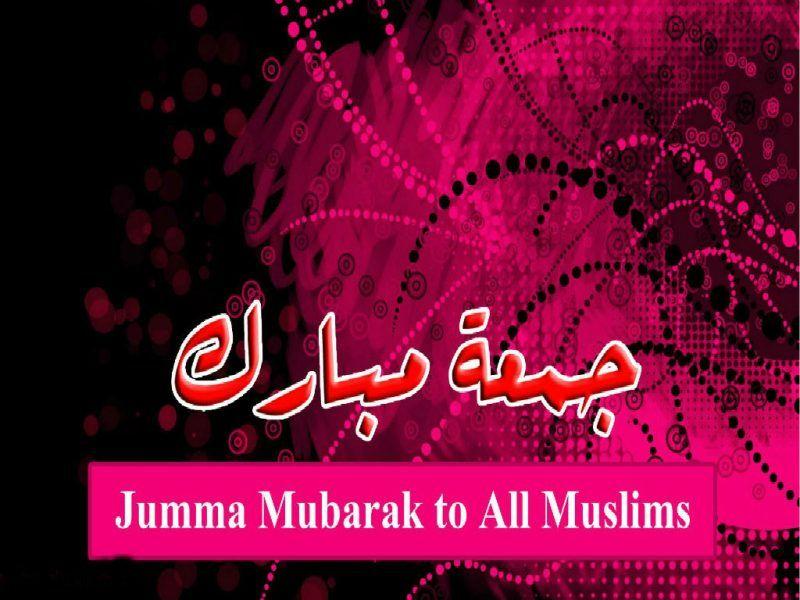 Happy Jumma Mubarak Wallpaper Hd Images Dunia