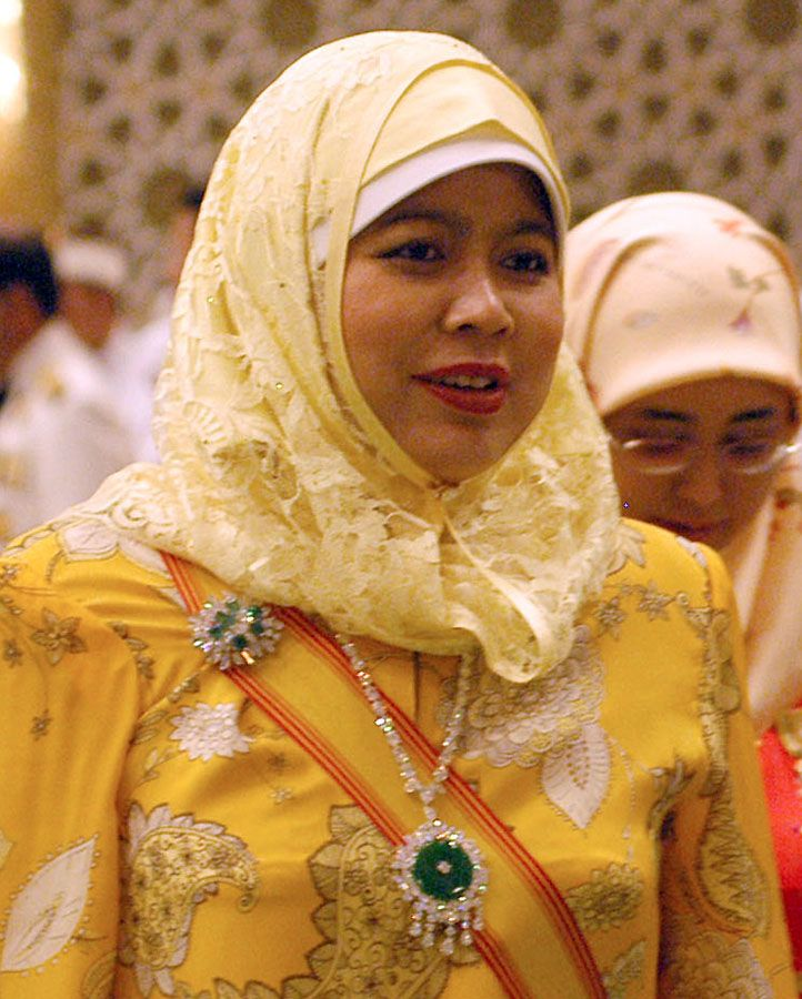 Brunei: Princess Zariah, Wife Of Prince Muhammad And Sister Of