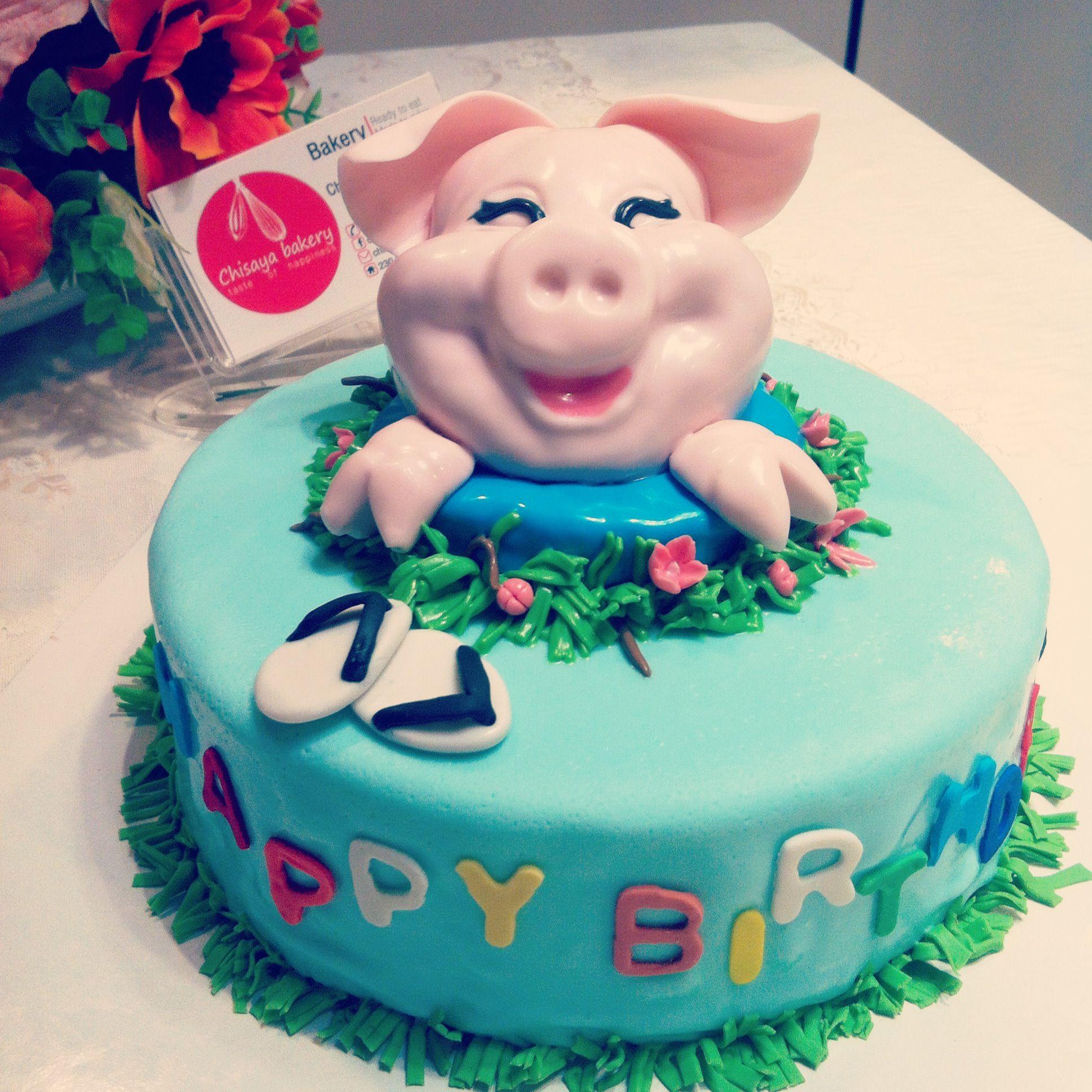 Pig fondant cake #pig #HBD #happy#birthday #chisaya #chisayabakery ...