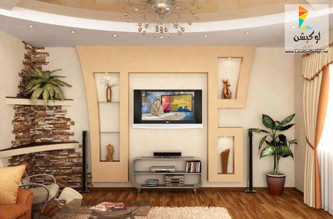 ديكورات جبس فواصل صالات بالجبس 2017 2018 لوكشين ديزين نت Hall And Living Room Wall Design Wall Designs For Hall