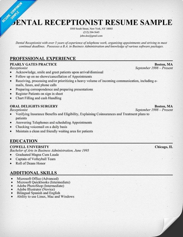 Dental Receptionist Resume Example #dentist #health Resume - dental receptionist resume samples