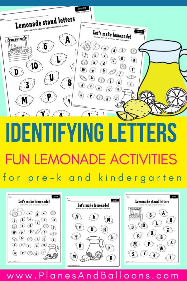 Summer lemonade fun: Letter recognition worksheets pdf set for FREE ...