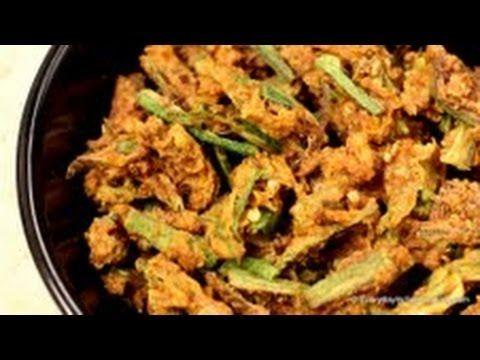Bhindi jaipuri bhindi fry cooking net blogs pinterest okra bhindi jaipuri bhindi fry indian vegetable recipesindian recipesindia foodokramangocurriesyoutubegreenvegetables forumfinder Choice Image