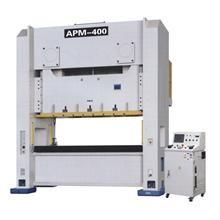 Closed Type Double Crank Press Machine #industrialdesign #industrialmachinery #sheetmetalworkers #precisionmetalworking #sheetmetalstamping #mechanicalengineer #engineeringindustries #electricandelectronics