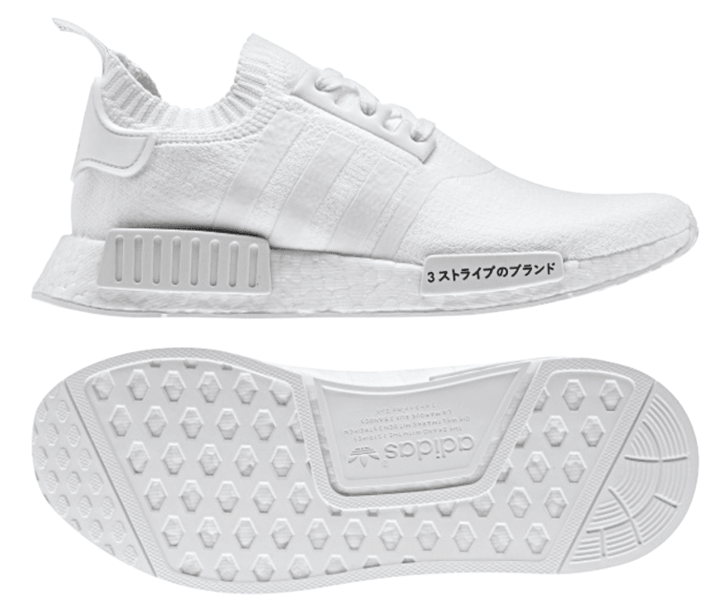newest cef81 ac52c Triple White Triple Black Adidas NMD Japan Pack   Sole Collector