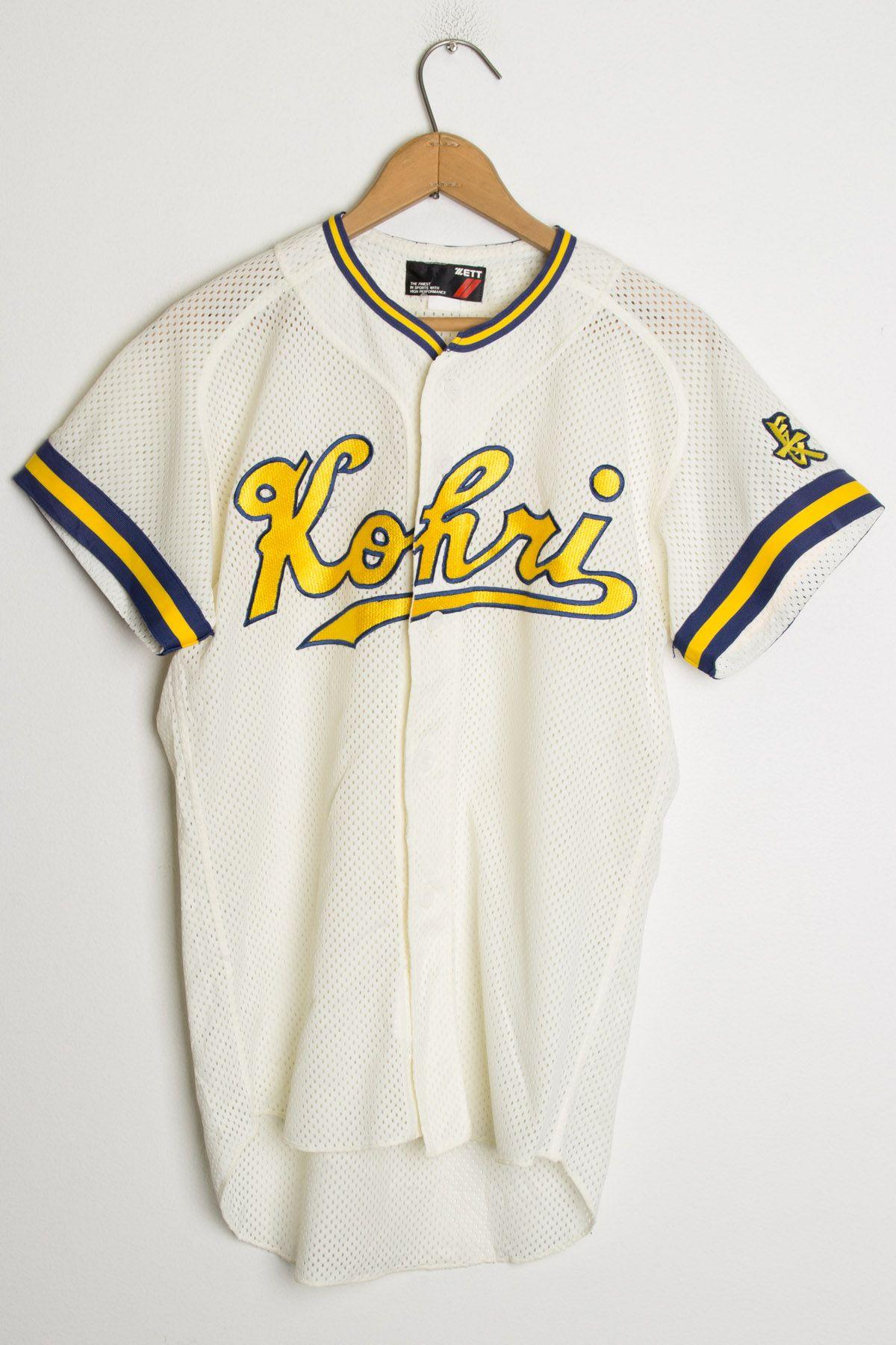 1f29e4fdcbf6 Japanese Baseball Jersey 122