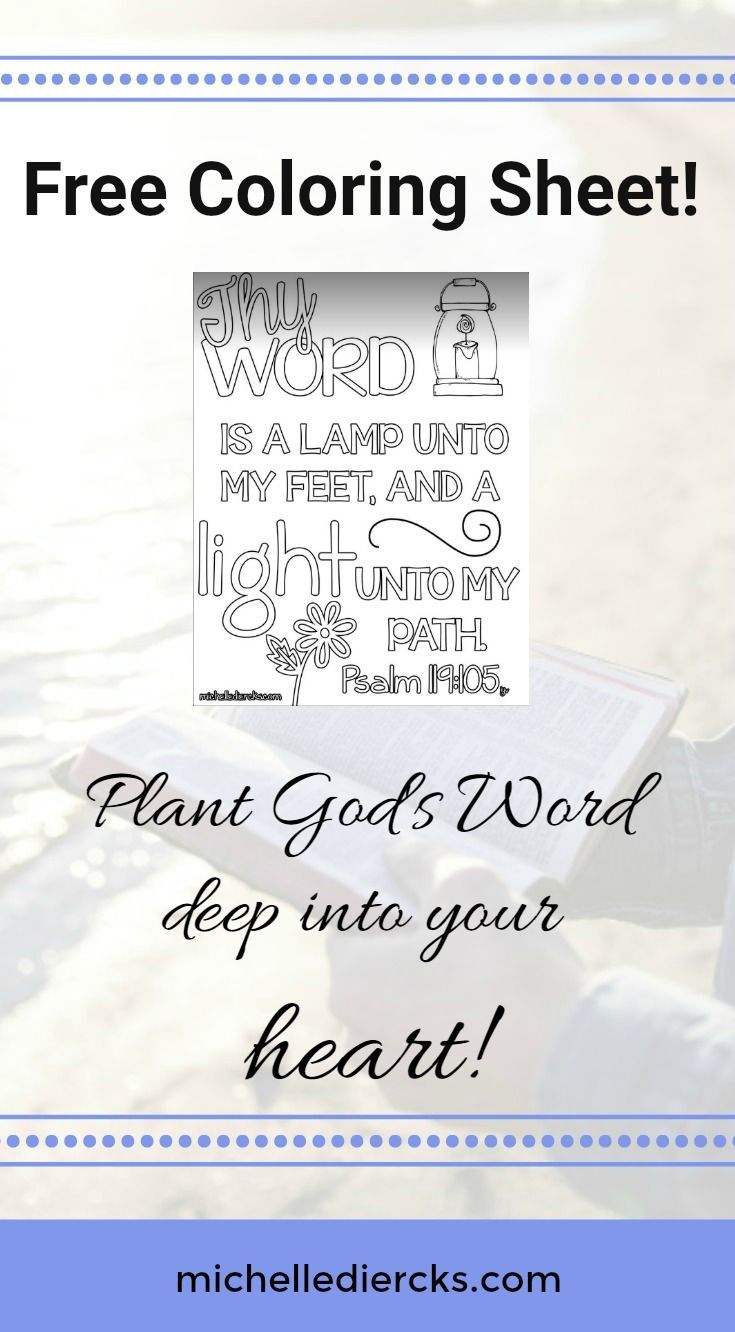 Visit My Website To Sign Up For Free Resource Library Bible Verse Coloring Pages