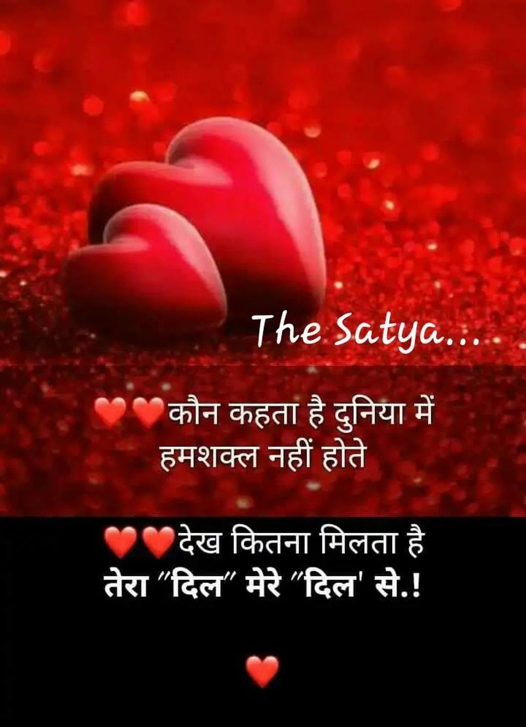 Sanjana V Singh Hindi shayari love, Friendship quotes