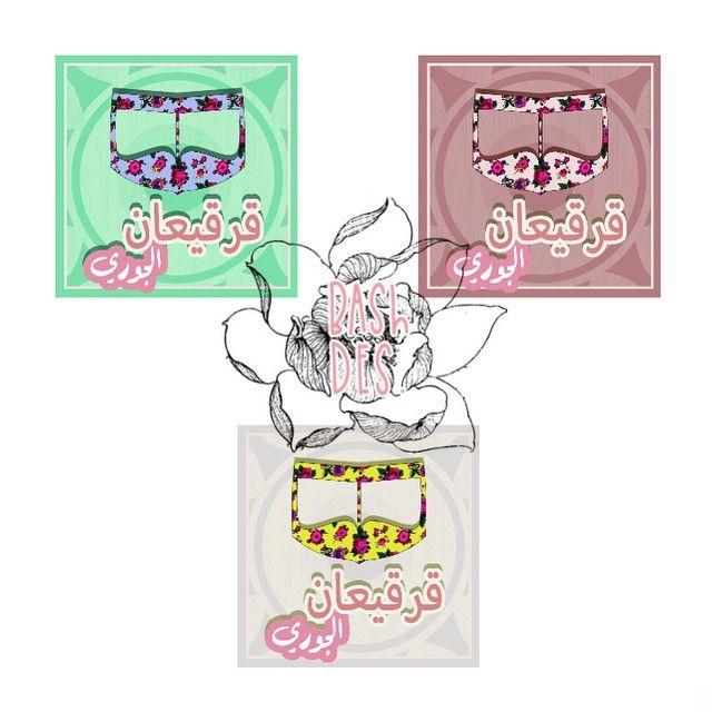 Mulpix تغليفات شوكلاته قرقيعان ثيم ثيمات تخرج الأحساء إستقبال مثلثات توزيعات تغريسات تصميم مصممة حفلة بنر بارت Diy And Crafts Crafts Character