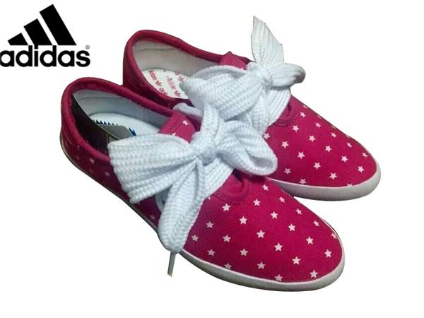 Adidas Damen Originals For Atmos Relace Low Stripe Schuhe