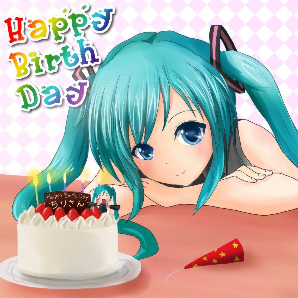 Happy Birthday Sister Anime Happy Birthday Anime New Hd Template