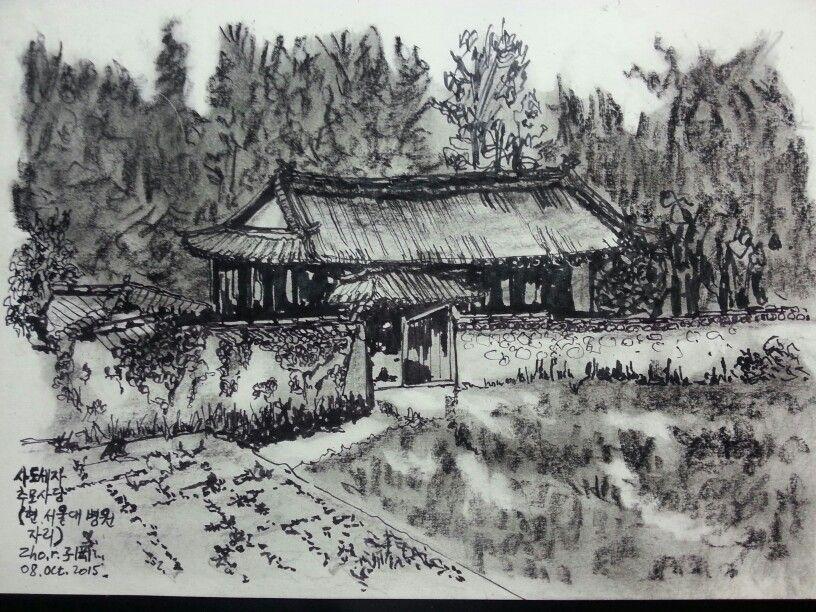 사도세자 추모사당...현 서울대 병원자리 Drawing  by  Zho.r.자강