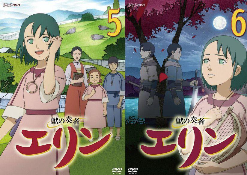 Kemono no souja erin dvd covers souja dvd covers anime
