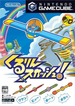Kururin Squash! (Eighting), GameCube