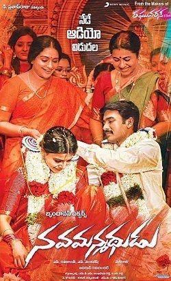 Nava Manmadhudu 2015 Movie Info Ratings Review Trailer Tamil Movies Online Tamil Movies Movie Info