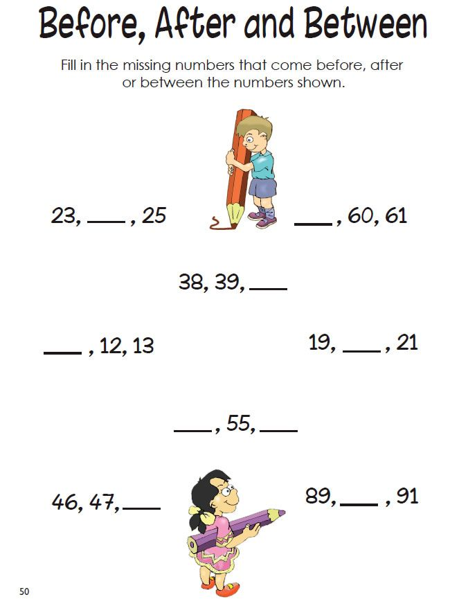 Welcome to Dover Publications | Math Worksheets | Pinterest