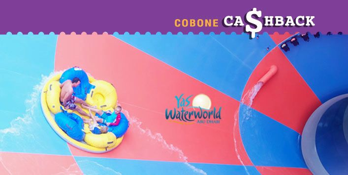 Feel the rush with 1 General Admission ticket to Yas Waterworld Abu Dhabi for AED 240 – Premium Admission ticket available for AED 440!