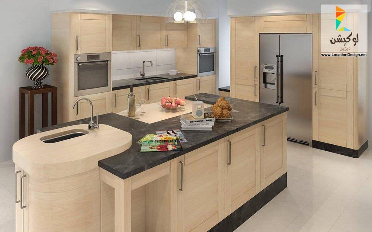 احدث الأفكار و التصميمات للمطابخ الامريكاني 2017 اهم ما يميز المطبخ الأمريكي و التقليدي لوكشين ديزين نت Kitchen Stylish Decor Decor