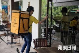 蘋果日報- 【新式網購】設掃貨專員 速遞三日後熟成水果
