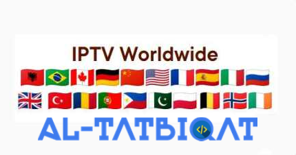 Free Iptv Worldwide Channels M3u8 2020 Welcom Toal Tatbiqatsite Today We Talk Aboutfree Iptv Worldwide Channels M3u8 2020 Free Iptv L Worldwide Channel Free