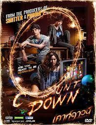 Countdown Terror A La Tailandesa Este Film Nos Cuenta La Historia De 3 Jovenes Tailandeses Y Su P Ver Peliculas Online Peliculas Online Gratis Peliculas