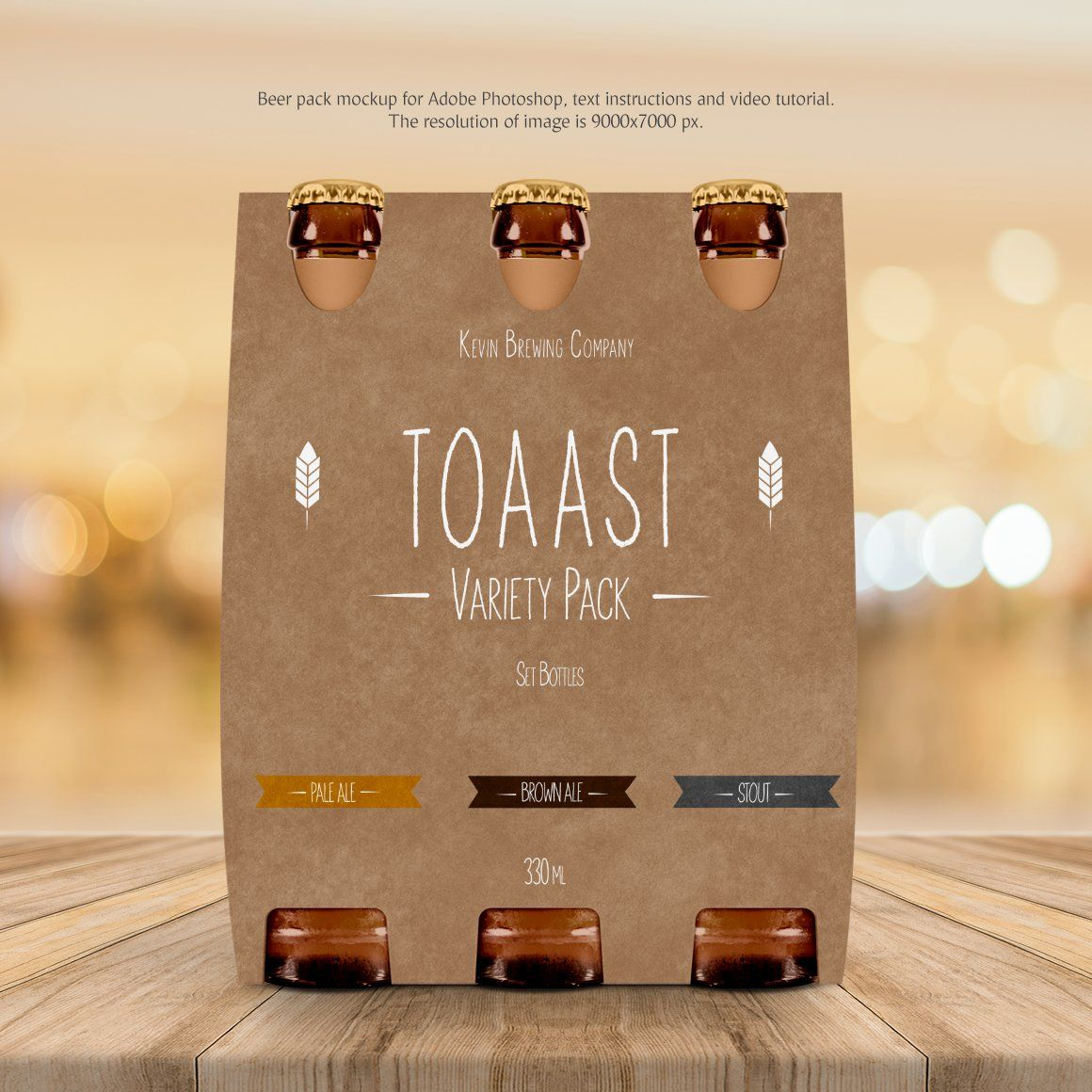 Download Beer Pack Mockup | Beer pack, Beer box, Beer