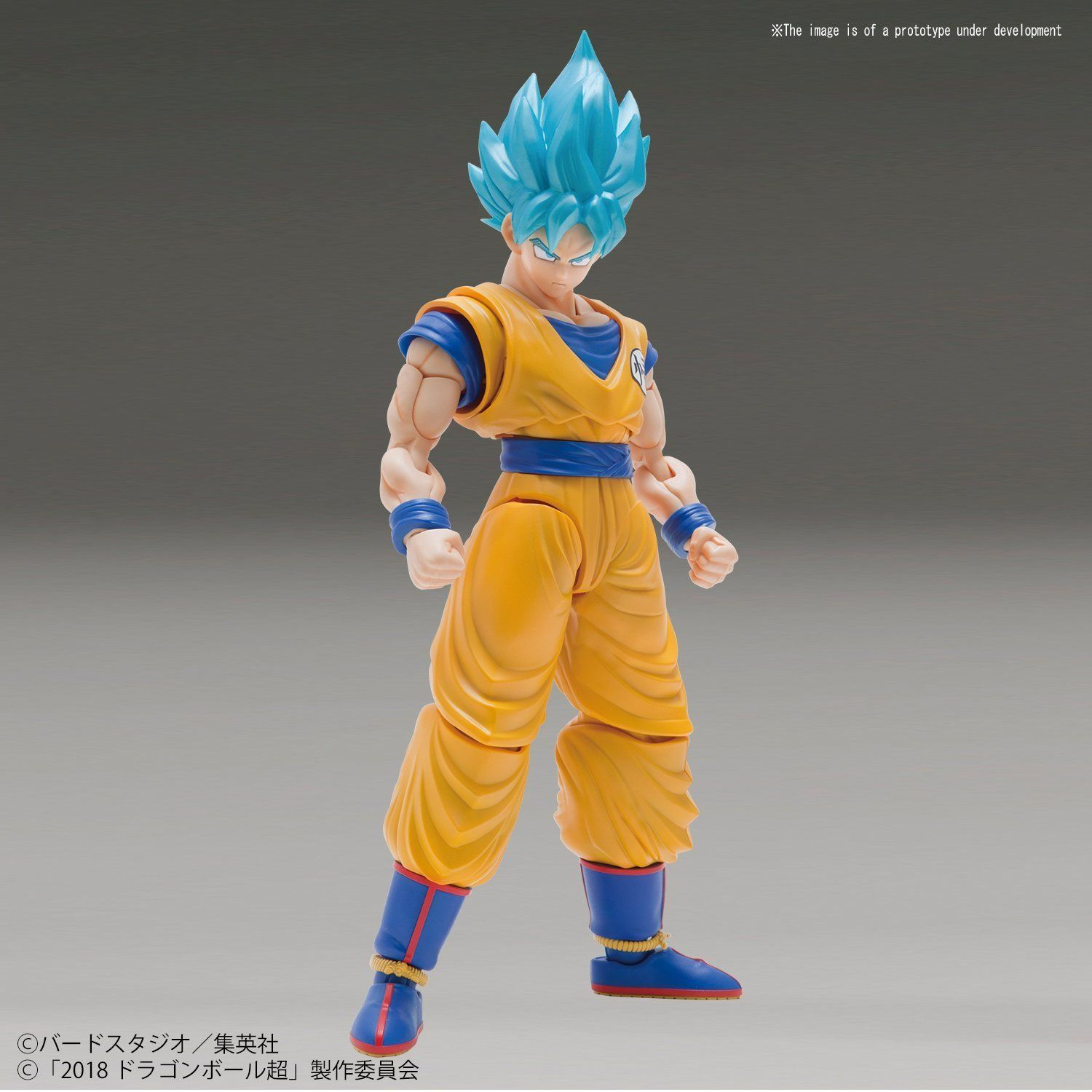 Figure-rise Standard Dragon Ball SUPER SAIYAN GOD SON GOKOU SPECIAL COLOR BANDAI