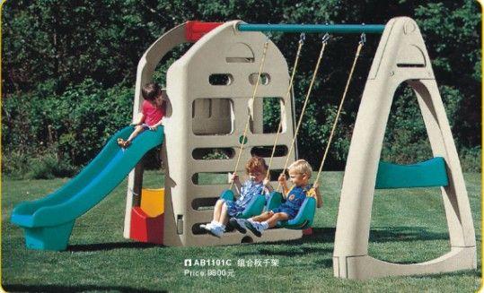 Hot Item Indoor Playground Equipment (Plastic Toys) in ...