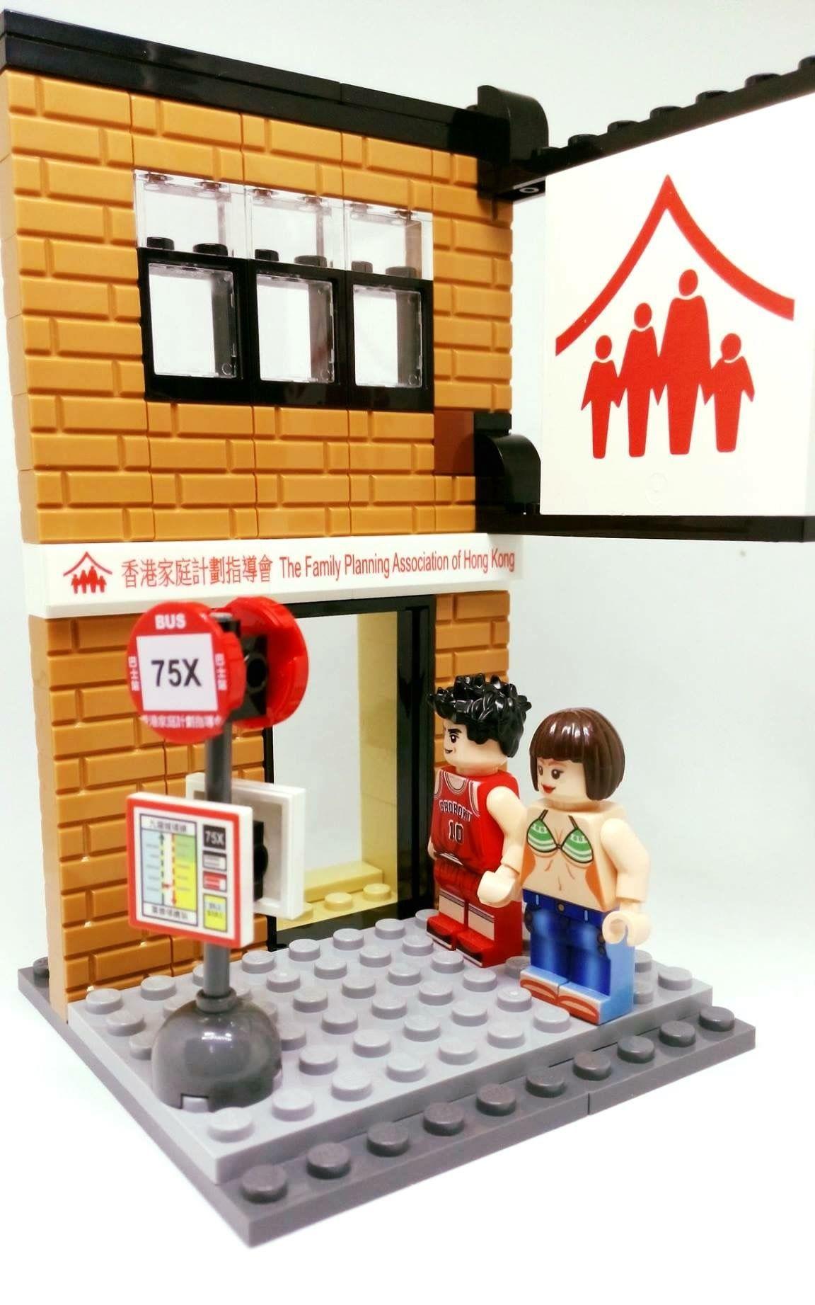 Pin By Tata On Lego Figures Stromtropper Lego Figures Family Planning Lego
