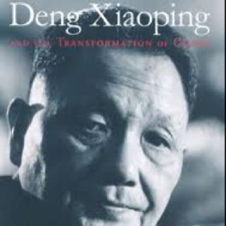 Deng Xiaoping and the transformation of China #book