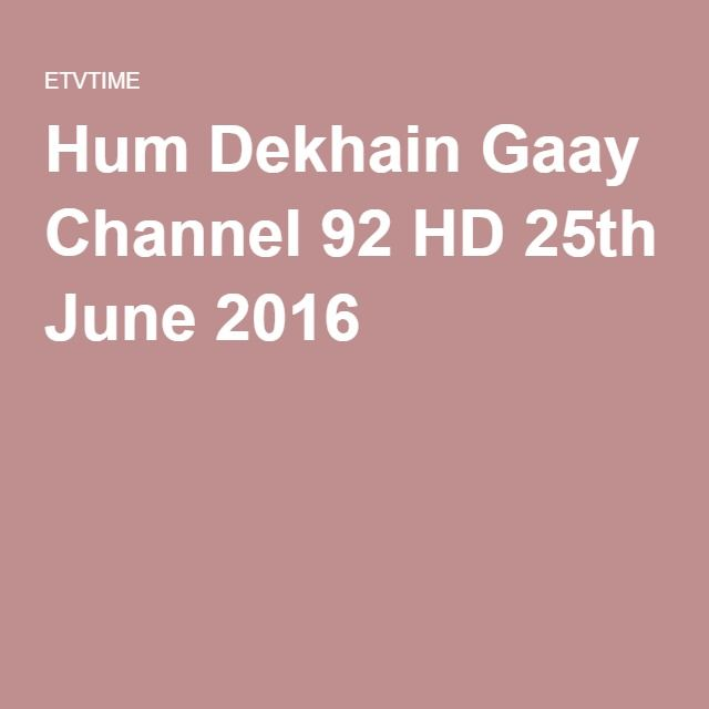 Hum Dekhain Gaay Channel 92 HD 25th June 2016