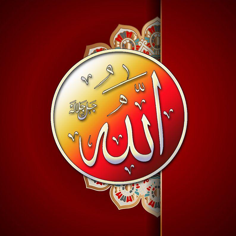 Pin By Ihk Sƒ ѕ Nsℓayaѕ On Aℓℓah تصاميم Islamic Quotes Quran Allah Digital Wallpaper