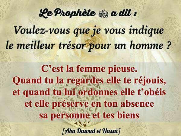 épinglé Par Ashley Abdoulkarim Sur L Islam Rappel Islam