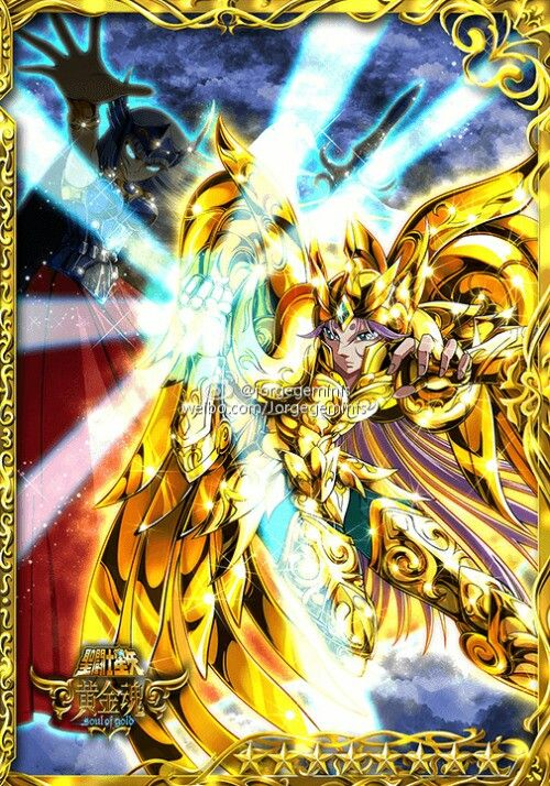 Mú De Áries Saint seiya, Anime