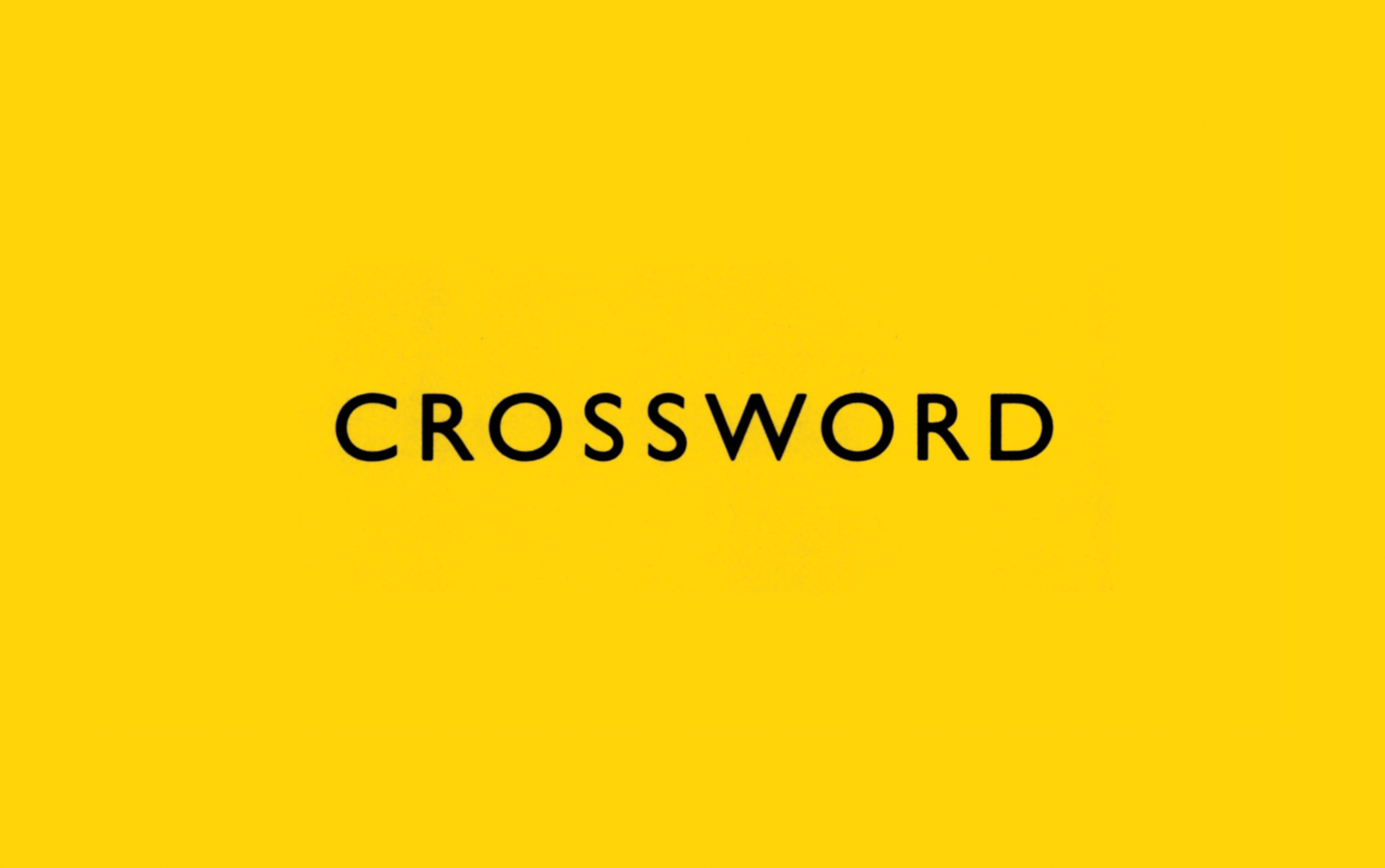 Logo Design For Crossword