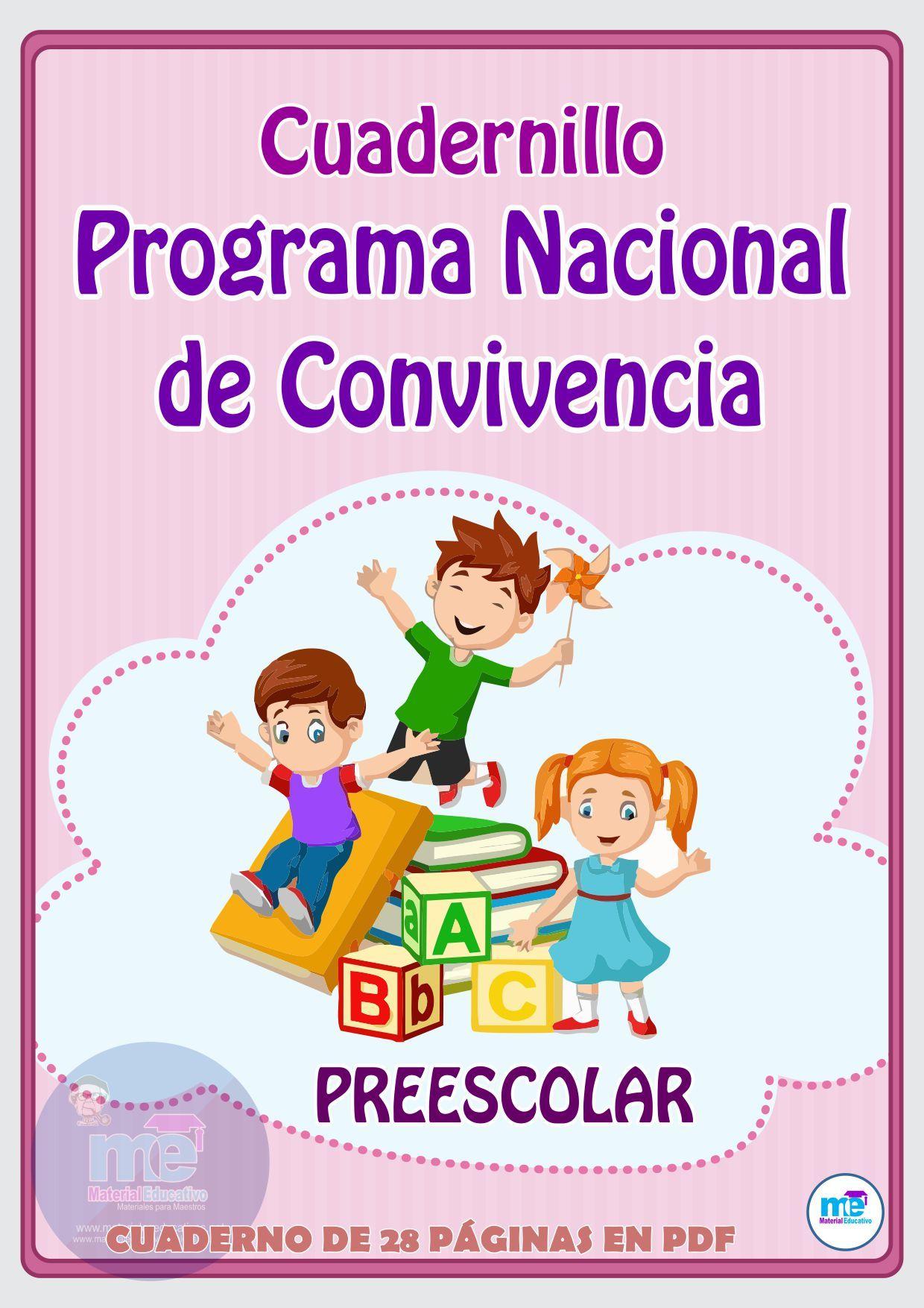 Cuadernillo Programa Nacional De Convivencia Escolar Y Actividades Actividades De Alfabetización Actividades Para Niños Preescolar Material Educativo
