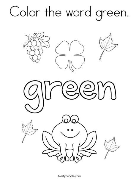 Color The Word Green Coloring Page