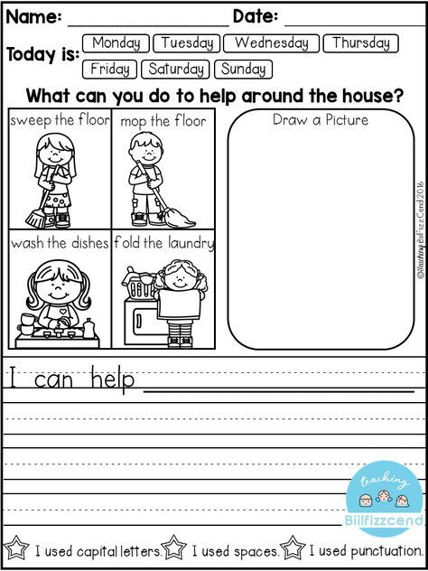 Free Daily Writing Prompts Kindergarten Writing Prompts Kindergarten Writing First Grade Writing 1st grade sentence starters