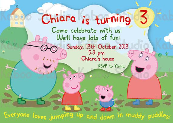printable muddy peppa pig family inspired invitation | khloe's, Party invitations