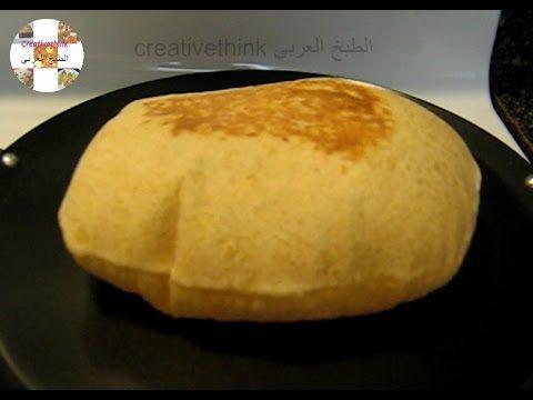 خبز عربي خبز مغربي البطبوط أسهل طريقة لعمل الخبز الصحي وبدون إستخدام الفرن Food And Drink Food Arabic Food