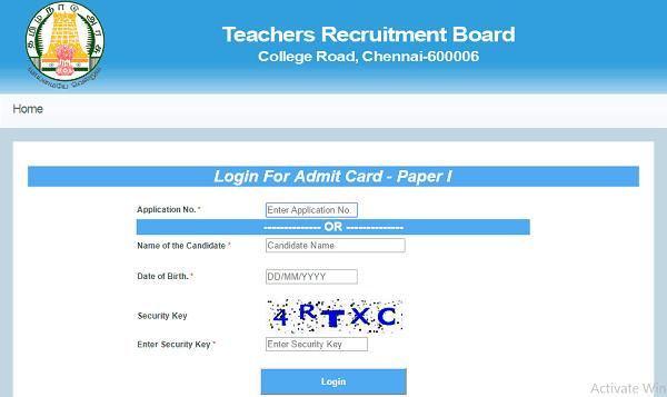 Tntet Admit Card Download Sample Teacher Recruitment Cards Home Login