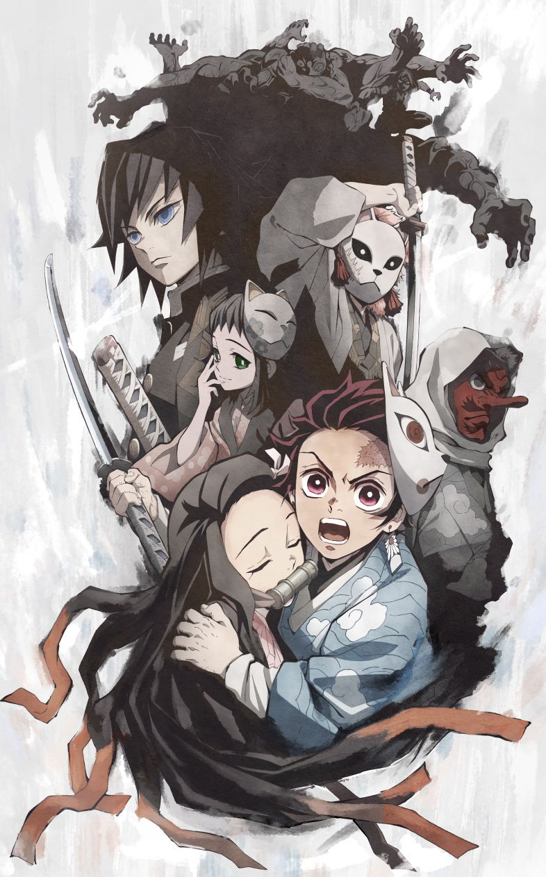 L'anime Kimetsu no Yaiba, en Publicité Vidéo Adala News